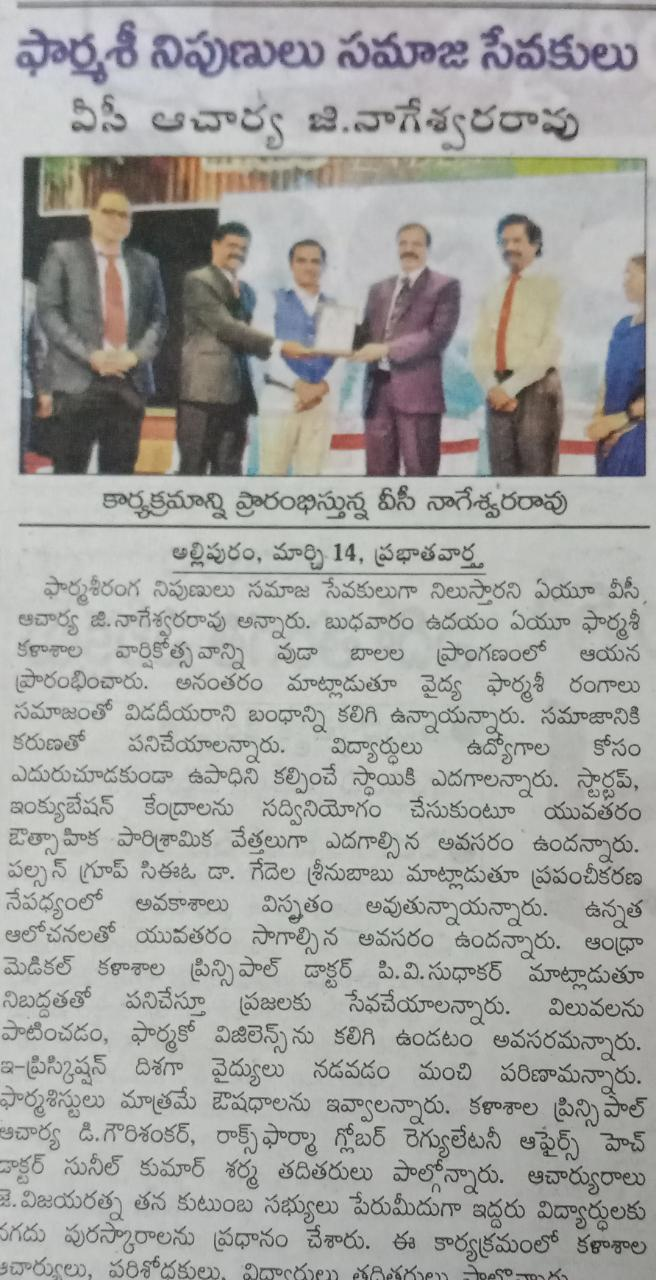 Pharmacists are Social Service Providers: Vice Chancellor Prof. G. Nageswararao